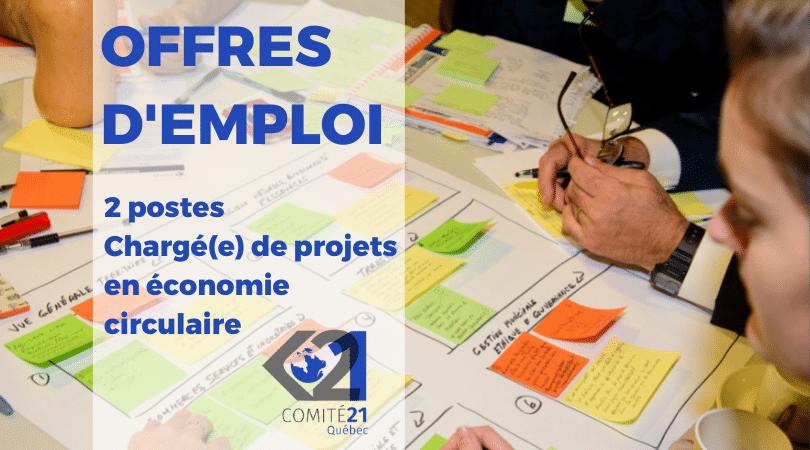 Le Comité 21 Québec recrute un.e agent.e en économie circulaire